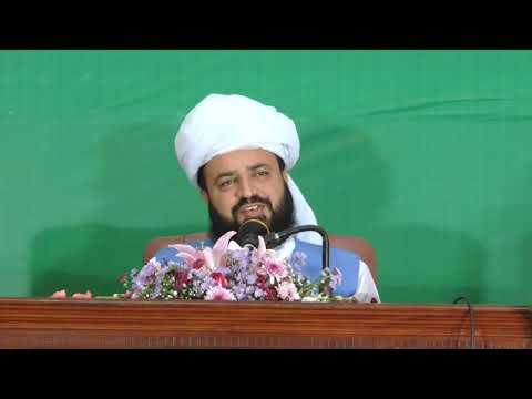 Watch Kaifiyaat-e-Qalbi aur Ramzan ul Mubarak (Lahore) YouTube Video