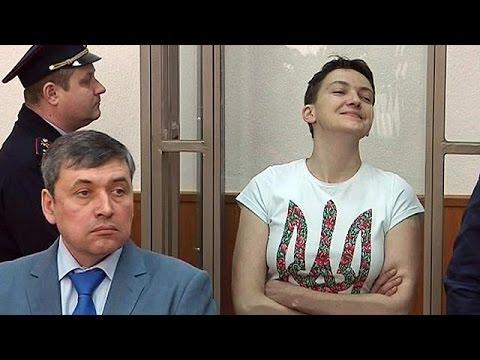 Ουκρανία: Αίτημα προς τη Ρωσία για πιθανό επαναπατρισμό της Σαβτσένκο