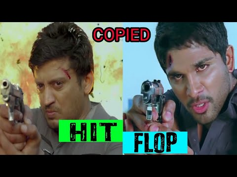 Top 5 Flop Remakes Of Blockbuster South Indian Movies