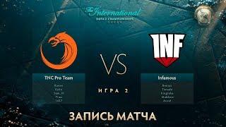 TNC vs Infamous, The International 2017, Групповой Этап, Игра 2