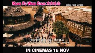 Nonton Kung Fu Wing Chun Official Trailer Film Subtitle Indonesia Streaming Movie Download