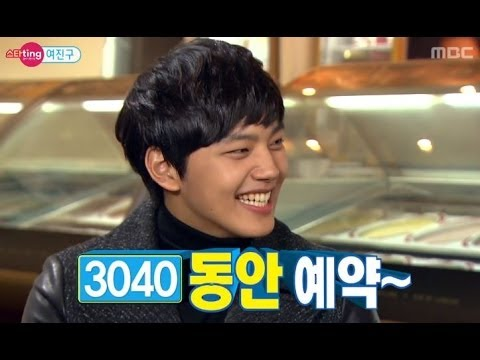 Section TV, Star ting, Yeo Jin-gu #13, 스타팅, 여진구 20140216 (видео)