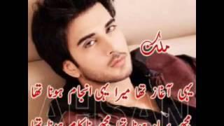 Nov 5, 2016 ... Urdu Poetry heart touching poetry, شاعری, غزل, نظم, شعر,loveurdu shayri poetry di n- Duration: 11:32. best videos for you 58 views · 11:32.