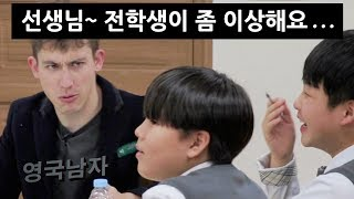 Video We Try Studying in a Korean Middle School...!? MP3, 3GP, MP4, WEBM, AVI, FLV November 2018