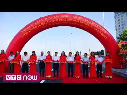 TPHCM: Cầu qua đảo Kim Cương chính thức thông xe | VTC1 - Thời lượng: 54 giây.