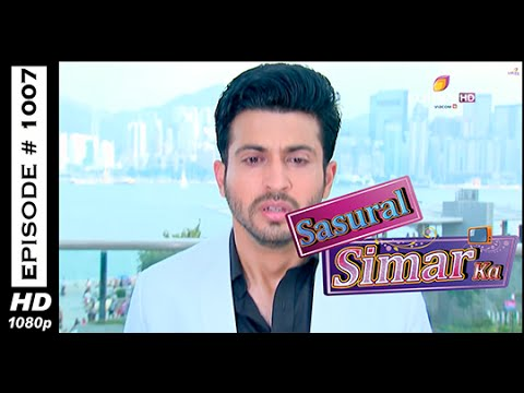 Sasural Simar Ka - ?????? ???? ?? - 25th October 2014 - Full Episode (HD) 25 October 2014 08 PM