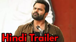 Solo Brathuke So Better Official Hindi  Trailer   | Sai Tej | Nabha Natesh | Subbu