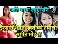 Indonesian Girl Syania Singing Nepali Song Nepali Video
