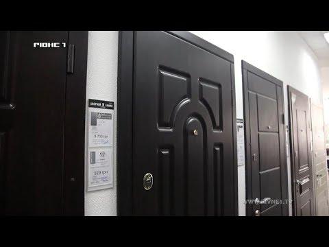 """<a href='/Info/?id=87209' >Як обрати вхідні двері, щоб були гарні та надійні, - у програмі """"ПрофіБуд"""" [ВІДЕО]</a>"""