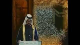 قصيدة مؤثرة جدا - في حب زايد للشيخ محمد بن راشد آل مكتوم