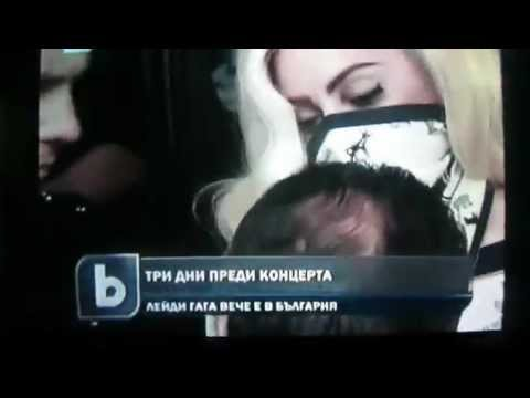 Lady Gaga đến Bulgaria (11/8/2012)