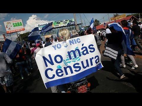 Νικαράγουα: Ταραχώδεις διαδηλώσεις με αίτημα την παραίτηση Ορτέγκα…