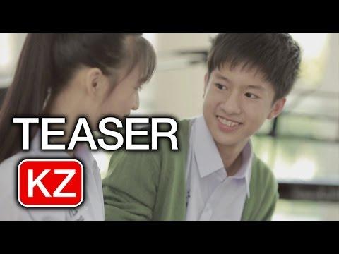 [Teaser] เกินหน้าที่ (Can I) – Marc KAMIKAZE