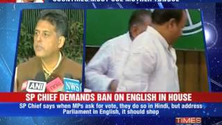 SP Chief demands ban on English in house