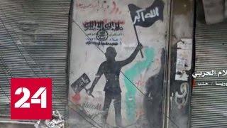 Перед уходом боевики в Алеппо заминировали даже игрушки