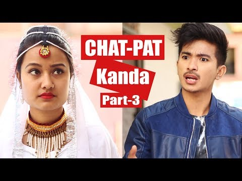 (CHAT-PAT Kanda Part 3 | AAjkal Ko Love Ep - 63 | Jibesh | Riyasha | Dec 2018 | Colleges Nepal - Duration: 9 minutes, 25 seconds.)