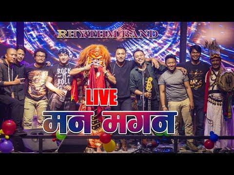 "(Deepak Bajracharya Live Concert "" MANA MAGAN "" १० बर्षपछि फेरी दीपक बज्रचार्यले धूम मचाए - Duration: 10 minutes.)"