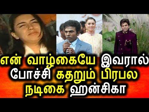 சரவணா அன்னாட்சியால் கதறி அழும் ஹன்சிகா|Tamil Cinema Seidhigal|Tamil News Today|