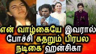 Video சரவணா அன்னாட்சியால் கதறி அழும் ஹன்சிகா|Tamil Cinema Seidhigal|Tamil News Today| MP3, 3GP, MP4, WEBM, AVI, FLV Oktober 2018