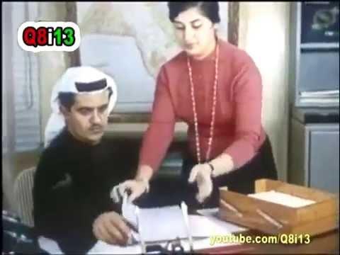 فيلم (الكويت عن قرب) تصوير عام 1961م للمخرج البريطاني رودني جيزلر