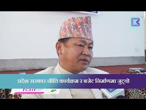 (Kantipur Samachar | जनताले अनुभुति गर्ने गरी काम गर्ने दाबी... 2 min 22 sec)