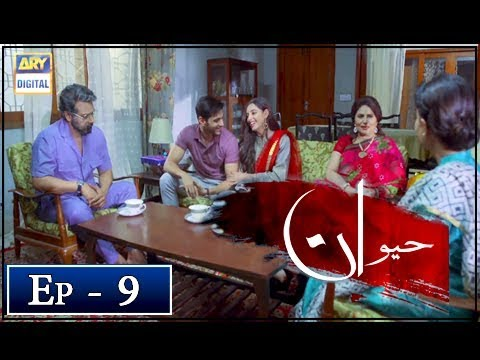 Haiwan Episode 9 - 7th November 2018 - ARY Digital Drama