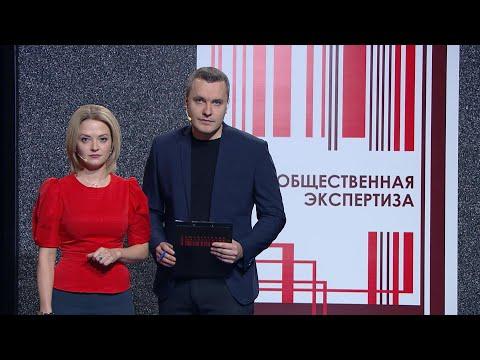 Послание Президента России Федеральному Собранию. 16.01.20
