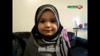 A Cute 3 Year Old Baby Reciting Quran (Beautiful Voice)