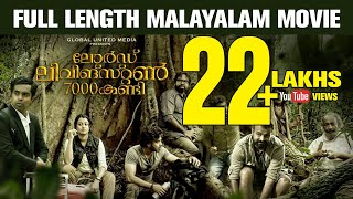 Video Lord Livingstone 7000 Kandi Full Length Malayalam Movie [Outside India Viewers Only] MP3, 3GP, MP4, WEBM, AVI, FLV April 2018