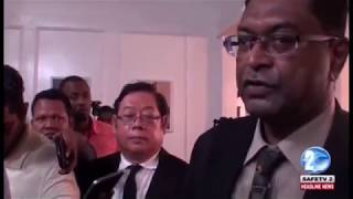 GUYANA TRUSTED TELEVISION HEADLINE NEWS 19th JULY 2017