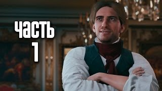 Assassin S Creed Unity                                   1