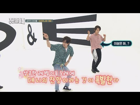 [Weekly Idol EP.368] A trip in the past with SUPERJUNIOR D and E