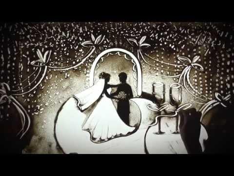 Песочная история - серия картин из песка, рассказывающих об истории любви.
