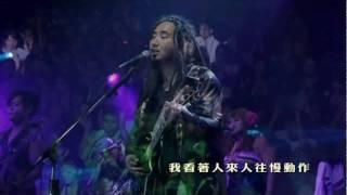 Download Lagu MATZKA-一朵花【官方正式Live完整版MV】MATZKA樂團 Mp3