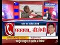 बुलेटिन 8 बजे: केंद्रिय मंत्री बीरेंद्र सिंह ने जींद रैली को बताया सफल (16/02/2018)
