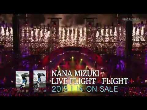 水樹奈々『NANA MIZUKI LIVE FLIGHT×FLIGHT+』TV-CM 15sec.
