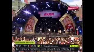 Akon - Live In Moscow Part 1