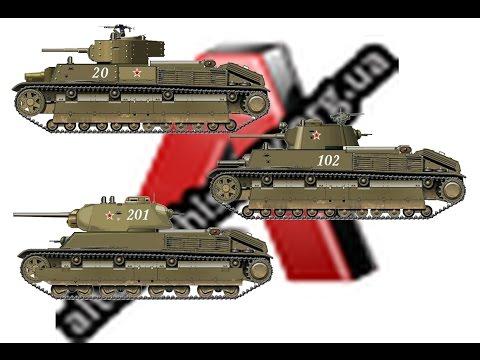 Видео - Т-28 на французский лад