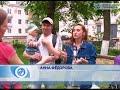 Новгородцы готовы судиться, чтобы отстоять право на детскую площадку во дворе