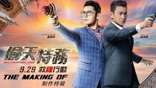 Nonton Mission Milano                                                     Film Subtitle Indonesia Streaming Movie Download