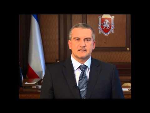 Настоящий мужик - Обращение к жителям Крыма