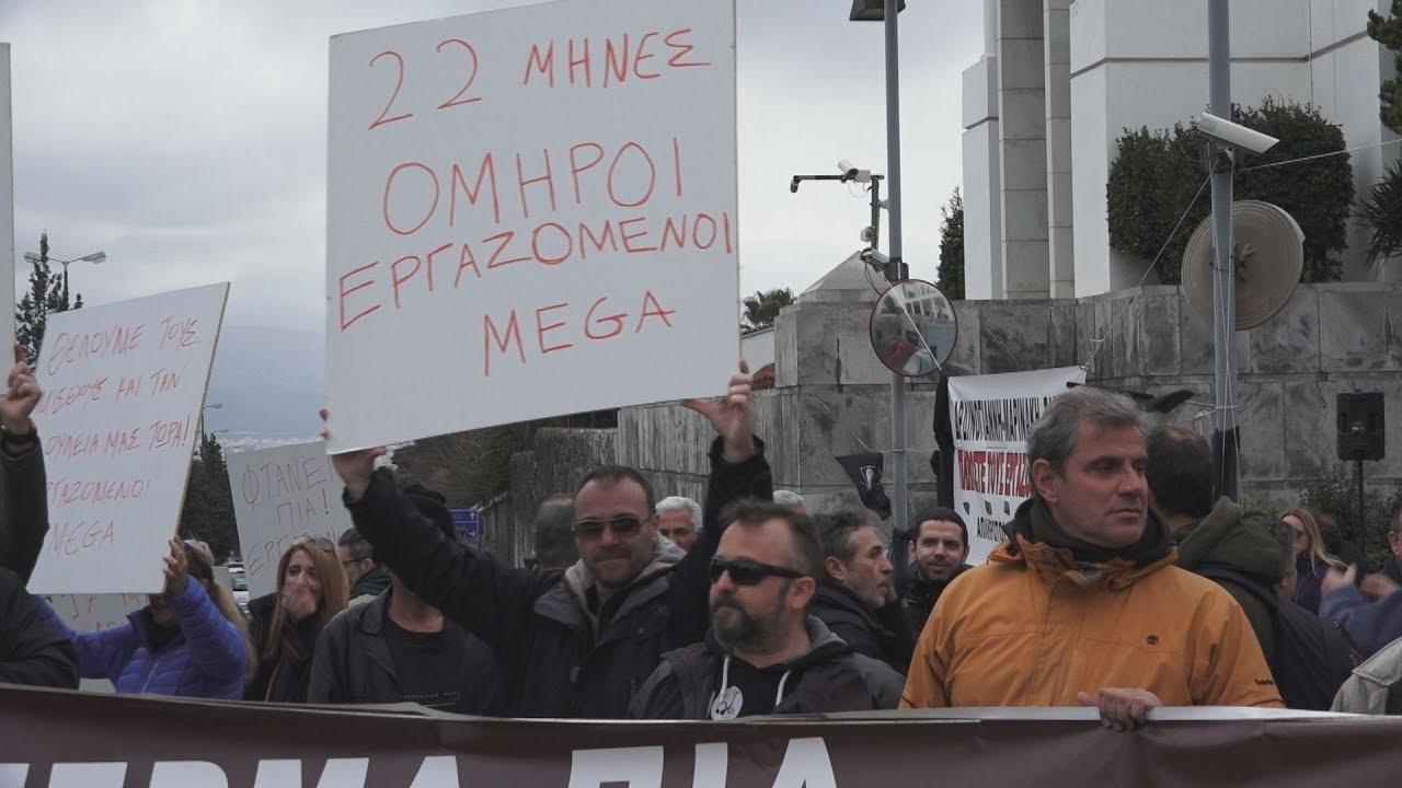 Παράσταση διαμαρτυρίας εργαζομένων του Mega στα γραφεία της Motor Oil