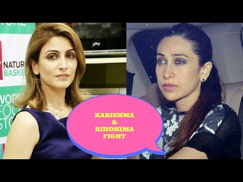 Karisma Kapoor & Riddhima Kapoor Don't Like Each Other || Bollywood Gossip || News Bulletin ||