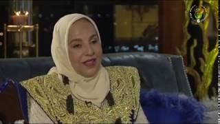"""""""برنامج شجرة العائلة مع ريان عثماني """"سعاد بوعلي"""