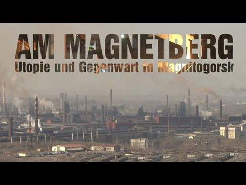 AM MAGNETBERG (видео)