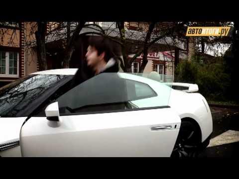 Nissan GT-R Тест-драйв Nissan GT-R