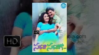 Sarada Saradaga Telugu Full Movie || Rajendra Prasad, Srikanth, Ruthika || SV Krishna Reddy