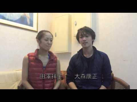 2013 くるみ割り人形 インタビュー week1