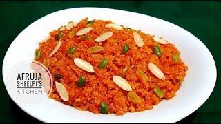 গাজরের হালুয়া রেসিপি   Gajorer Halua Recipe   Carrot Halwa Bangla Recipe  How to make Gajorer Halua