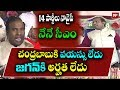 KA Paul Sensational Comments on Chandrababu and YS Jagan at Kadapa | Press Meet